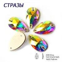 ctpa3bi crystal ab tear drop glass crystasl beads sew on rhinestones sewing strass diy craft rhinestones for garment dress jeans