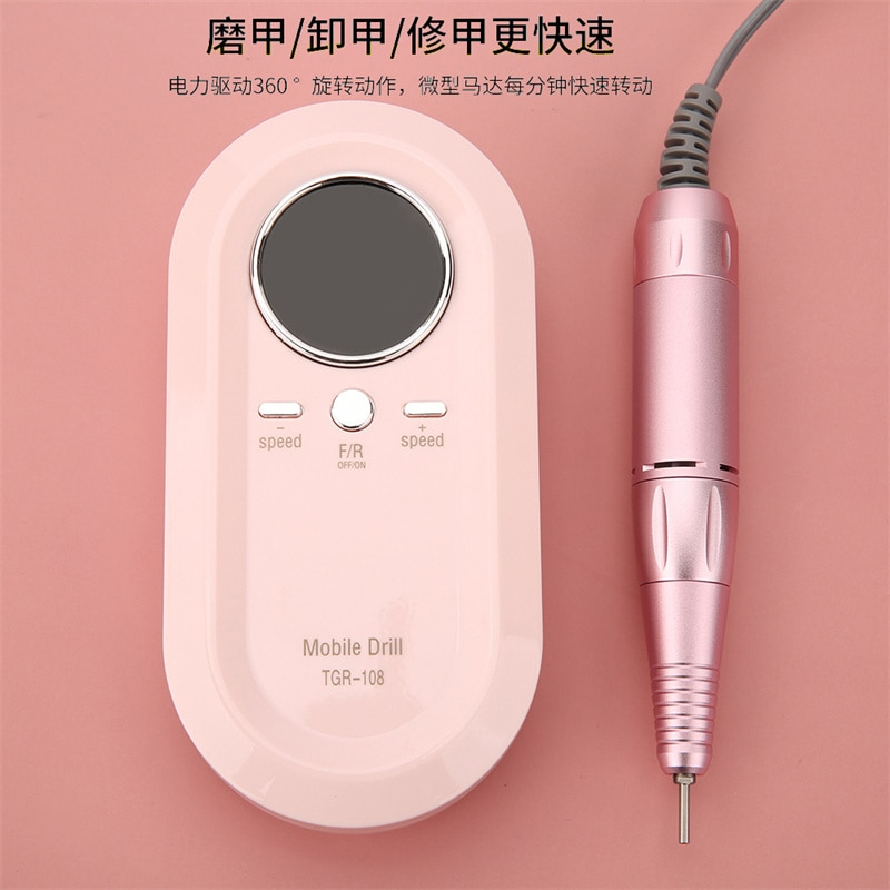 Pure Copper Metal Body Nail Polisher Portable Rechargeable Manicure Machine Special Nail Removal Grinding Maker for Nail Salons
