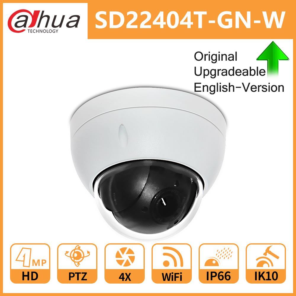 Dahua SD22404T-GN 4MP POE 2,7 ~ 11mm 4X Zoom PTZ H.265 WDR ICR intravenosas cara detectar IP66 IK10 Onvif red CCTV cámara IP al aire libre