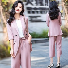 Business Suit Women's 2021 Spring and Summer New High-End Ladies Temperament Goddess Style Wide Leg