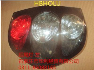 Original Quality Rear lamp Tail lamp  L 4133300-P00 for ZX LandMark