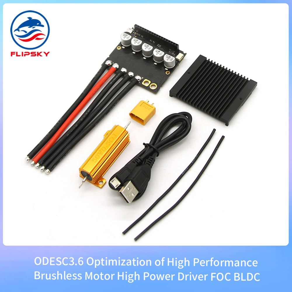 ODESC3.6 تحسين محرك عالي الأداء بدون فرش ، محرك عالي الطاقة FOC BLDC بناء على ODrive