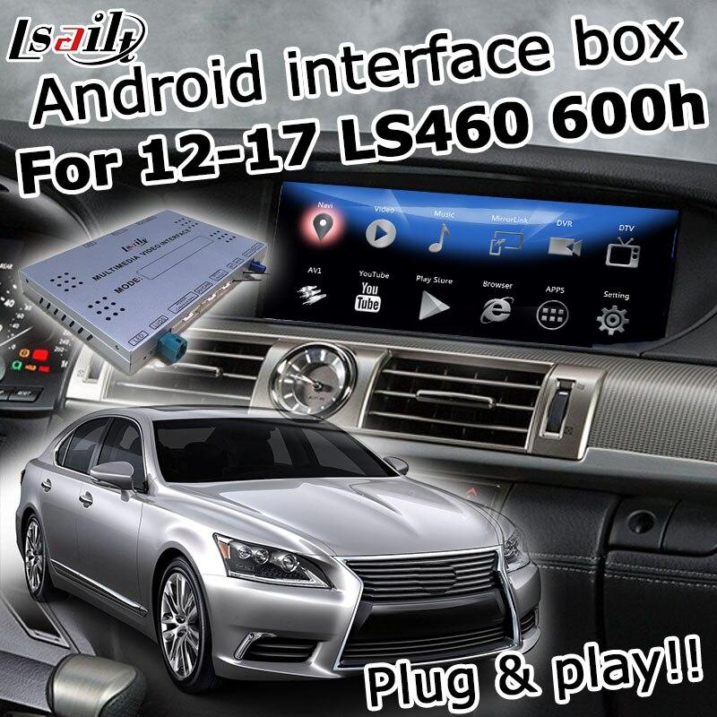 Caja de interfaz Android / carplay para Lexus LS460 LS 2012-2017, interfaz de vídeo, etc. con navegación GPS LS600h USF45 12,3 lsailt