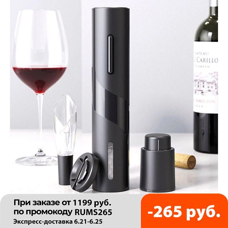 Электрическая открывалка для вина, перезаряжаемый автоматический штопор, креативный штопор для вина с USB-кабелем для зарядки, подходит для ...