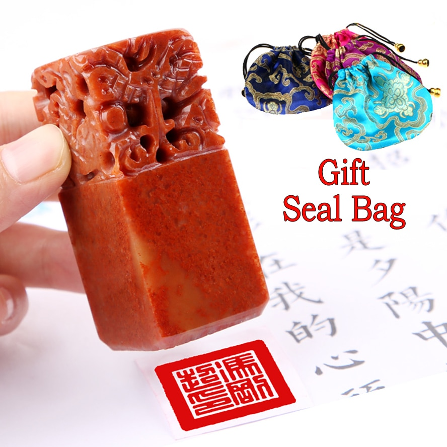 1 piece Stamps made by Stone Labels, Indexes & Stamps Chinese Traditional Carving Seal Badge Holder & Accessories