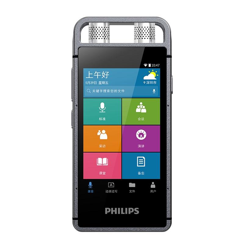 Philips-مترجم صوت أصلي ، تقليل صوت فوري إلى نص ، ميكروفونات مزدوجة 16 جيجابايت