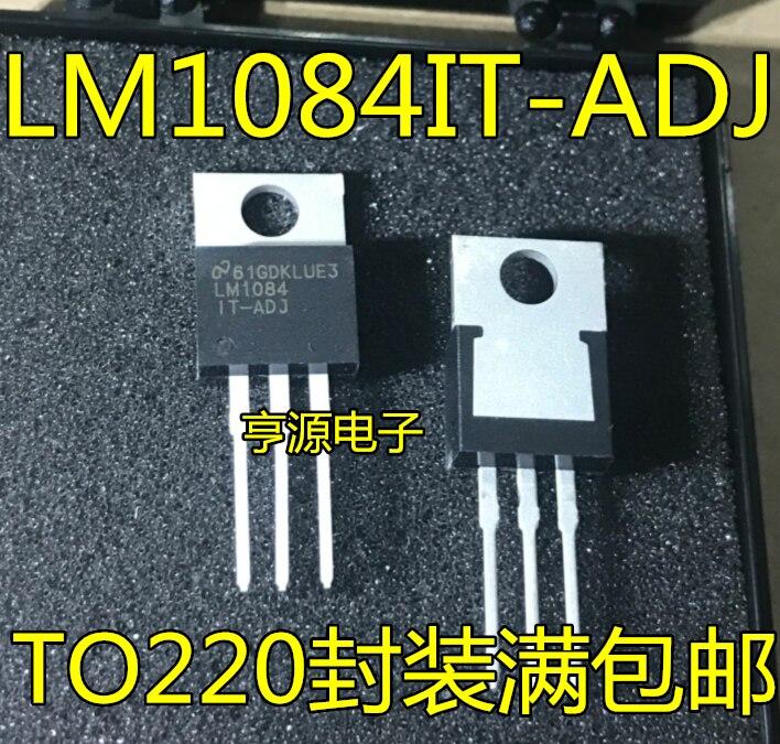 5 piezas LM1084IT-ADJ LM1084 TO220