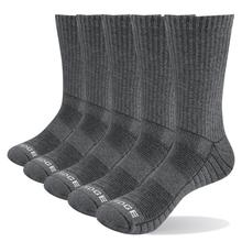 YUEDGE  Men Thick Breathable Cotton Cushion Crew Outdoor Sports Hiking Trekking Socks Work Boot Sock