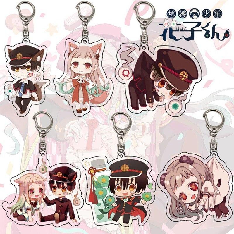 Llaveros japoneses de Anime de doble cara, llaveros de Hanako-kun, llaveros principales de Anime