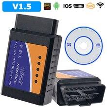 Outil de Diagnostic automatique de voiture OBDII ELM327 WIFI V1.5 OBD 2 lecteur de Code Scanner pour Android IOS