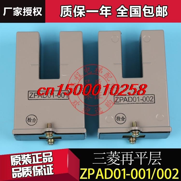 FREE SHIPPING E3NX-CA11 Fiber amplifier sensor