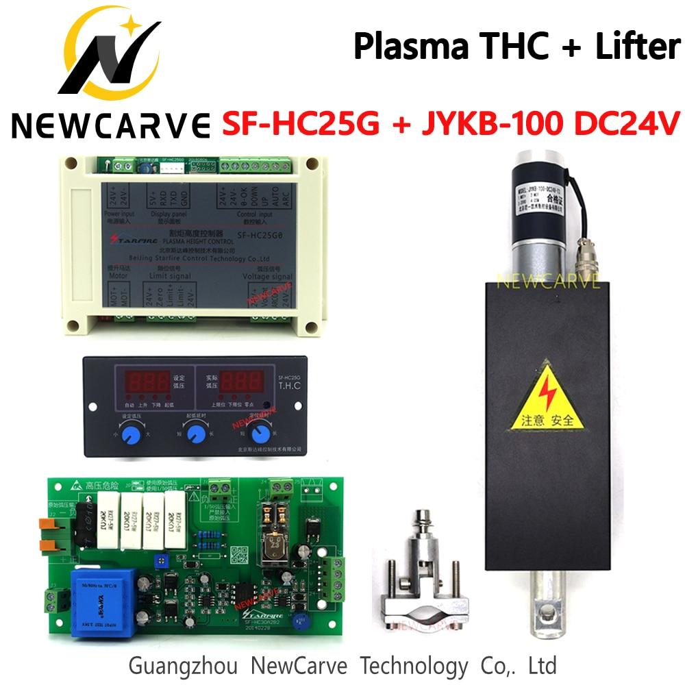 SF-HC25G البلازما THC قوس الجهد ارتفاع تحكم مع THC رافع JYKB-100 البلازما قطع آلة ارتفاع الضابط NEWCARVE