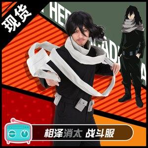Azawa Shouta Cosplay Costume Fighting Uniform Anime My Hero Academia costume