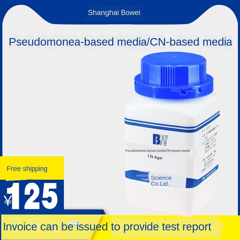 Pseudomonas agar base médio cn joan gordura 250g qualidade da água exame de beber água mineral natural meio