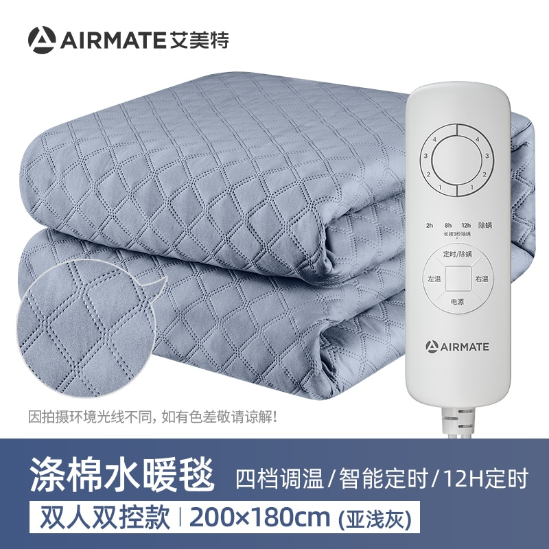 Red Plush Double Electric Blankets Bed Warmer No Radiation Heated Blanket Comfortable Fashion Cobija Household Product DI50DRT enlarge