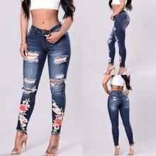 Fashion jeans woman Lady High Waist Skinny Hole Denim Stretch Slim Pant Calf Embroidery Length Jeans vaqueros mujer#guahao