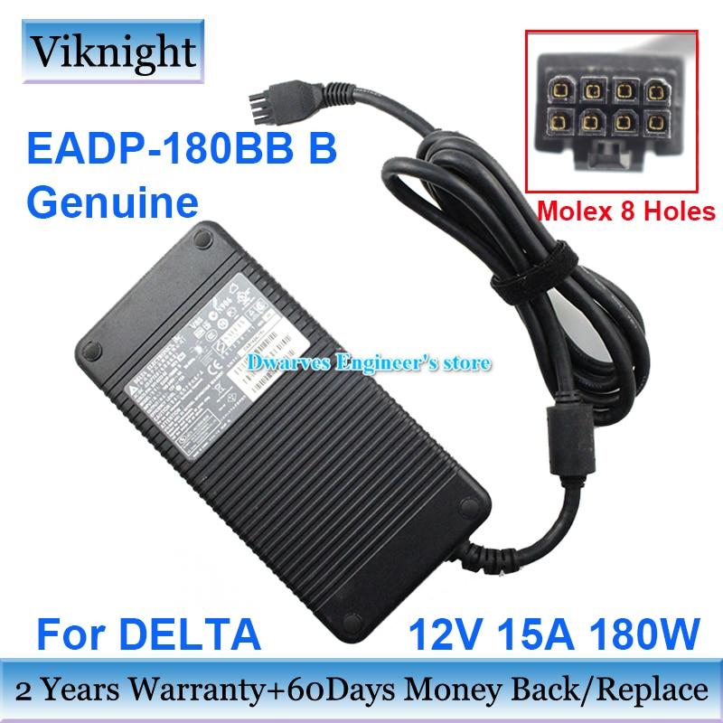 حقيقي EADP-180BB B 12 فولت 15A التيار المتناوب محول 341-0222-02 180 واط شاحن ل سيسكو UC520W UC520 امدادات الطاقة المحموله