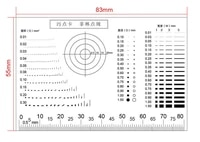portable film point gauge high transparent pet soft stain card micrometer calibration rule