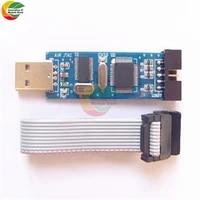 ziqqucu avr jtag ice usb emulator debugger programmer downloader with cable for arduino