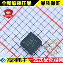 AEGF QFN16 MPS 5 pièces   MP2615