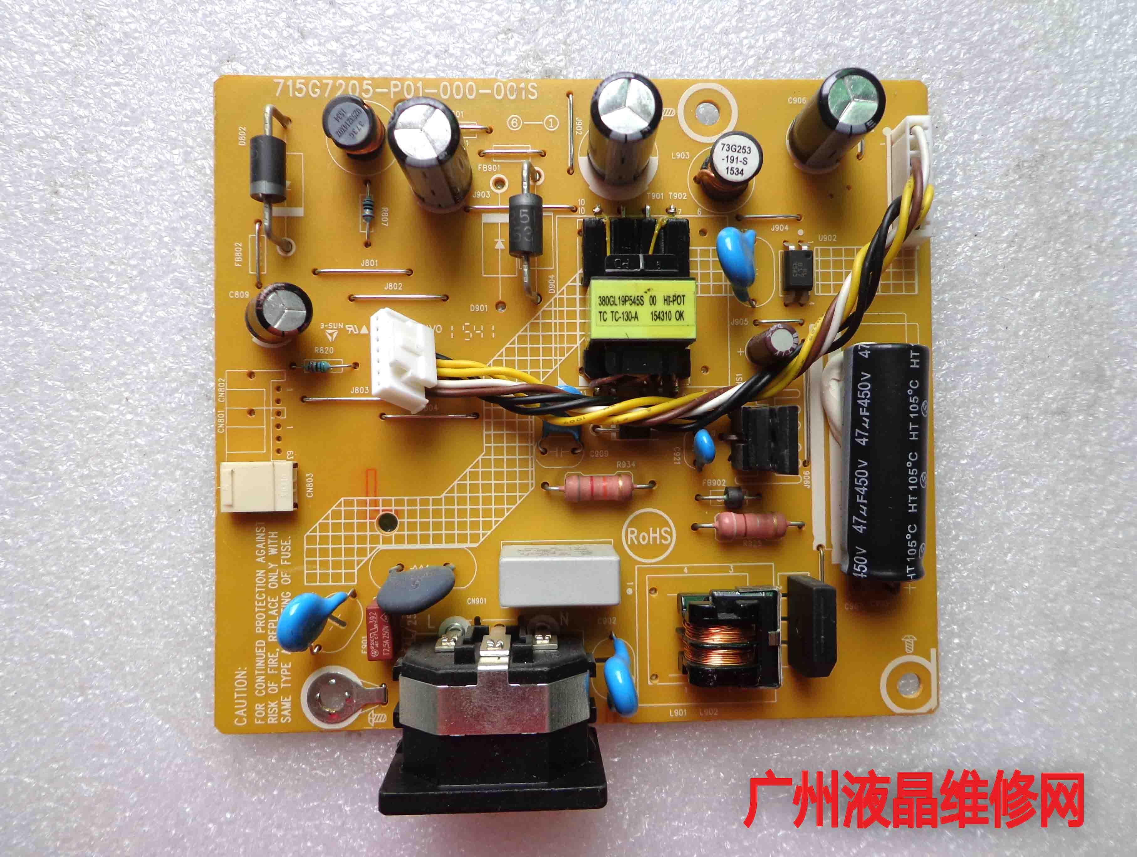 لوحة طاقة عالية الجهد, L1970S TFT19W80PS1 715G7205-P01-000-001S