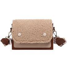 Lamb wool shoulder bag 2020 winter new crossbody bag fashion wild small square bag plush female bag mobile phone bag wallet