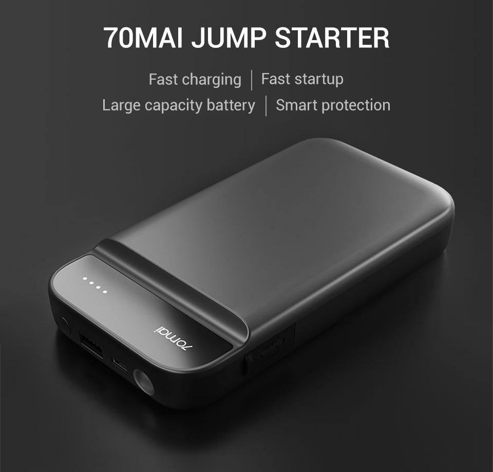 Xiaomi 70mai ir para iniciantes 70mai carro ir para iniciantes bateria banco de potência carros starter carro buster carro de emergência impulsionador de partida do motor