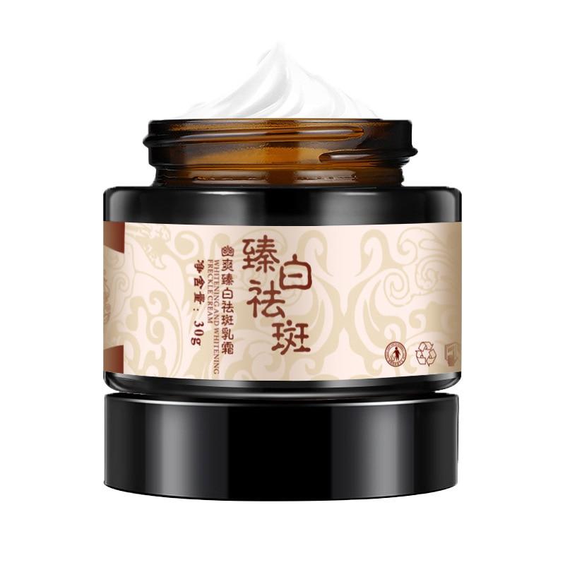 Whitening cream anti-spot cream Chinese medicine plant spot-removing cream face whitening cream