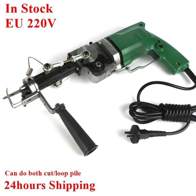 DIY Cut/Loop Pile 220V Electric Carpet Tufting Gun Carpet Weaving Flocking Machines Power Tool Hand Gun Cut Pile EU/US/UK Plug