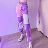 women high waist casual straight jean 2021 new hip hop autumn whitepink patchwork demin pants ladies trousers female streetwear
