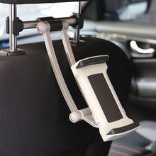 Vmonv nouveau siège arrière appuie-tête réglable letablet téléphone support de voiture pour iPhone 5.5-13 pouces tablette support de montage pour IPAD Air Pro 12.9