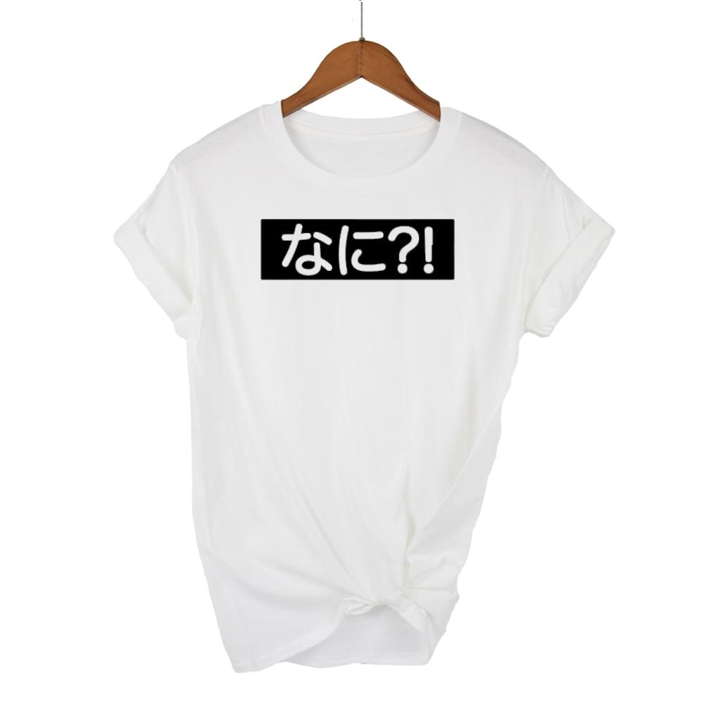 2020 mais recente versionnothing é real t camisa harajuku japonês engraçado algodão topos carta impressão t respirável algodão hipster womens