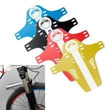 Аксессуары для велосипеда крылья для велосипеда передняя задняя грязевая защита болотное крыло тонкая вилка крыло для горного велосипеда