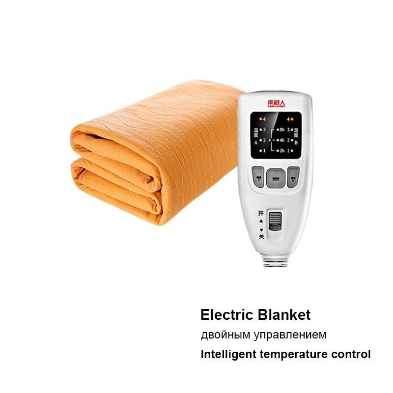 Manta eléctrica de 220v con termostato, Franela suave de doble cuerpo, cálida,...