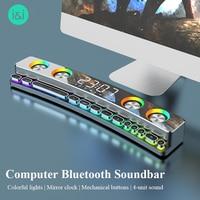 Беспроводная игровая Bluetooth колонка, 3600 мАч, саундбар, USB 3D стерео сабвуфер, AUX, FM, домашние часы, комнатная звуковая панель, компьютерная колон...