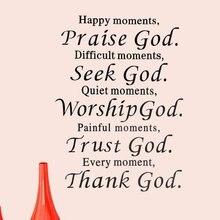Pegatinas de pared bíblicas, decoración del hogar, alabanza, amor, confianza, gracias a Dios, citas, proverbios cristianos, sala de estar mural para, pegatinas de PVC