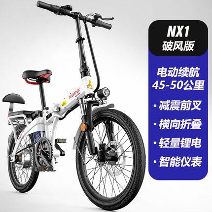 Фото Велосипед NX1 с литиевым аккумулятором складной электрический мопед Мужской и