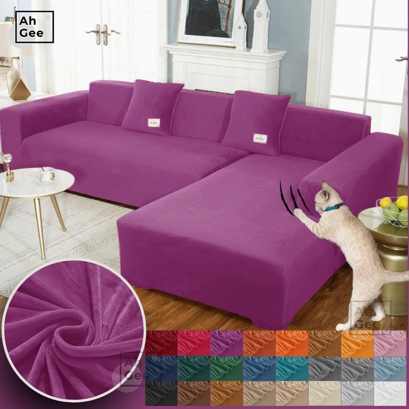 Эластичные кушетки на диван, секционные чехлы от кошачьих царапин на диван, однотонный чехол для гостиной, эластичные Чехлы на диван