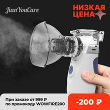 Health Care Mini Handheld portable Inhale Nebulizer silent Ultrasonic inalador nebulizador Children