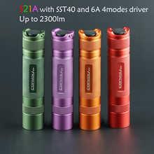 Зеленый/фиолетовый/orange красные конвой S21A с luminus SST40,orange отражатель, 21700 фонарь, фонарь