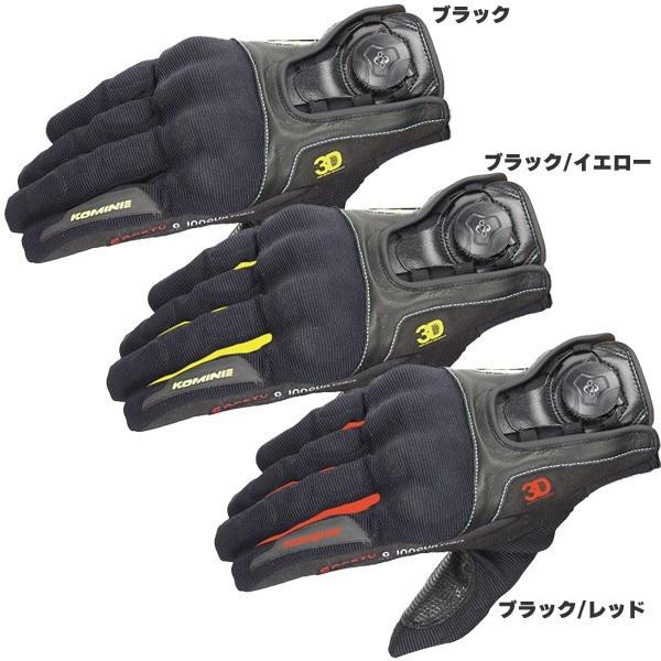 Motocicleta pulseiras para o braseiro tela sensível ao toque boa knuckles braseiro almofadas para homens komine gk 164 3d bicicleta corrida proteção
