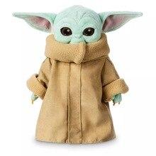 30cm Star Wars Peluche bébé Yoda maître Yoda Force jouet éveille enfants Peluche Star Wars9 jouet Peluche mignon enfant Peluche pour les enfants