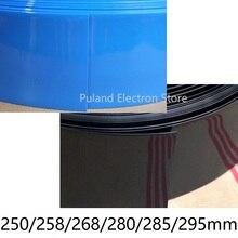 Boîtier de protection contre la chaleur PVC noir bleu   Tube thermorétractable en PVC largeur 250 258 2668 280 285mm, Lipo isolé par batterie, boîtier de protection