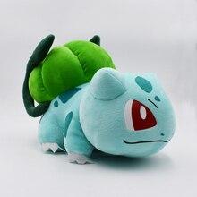 35*25 Cm Big Ize Cute Bulbaaur Plush Eevee Ex Gx Mega Doll Pp Cotton Cartoon Peluche Pillow Birthday Toy for Kids Xmas Gift