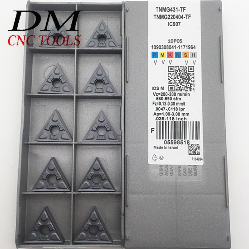10 piezas TNMG220408 TF IC907/TF IC907 herramientas de torneado externo insertos de carburo herramienta de corte accesorios de torneado