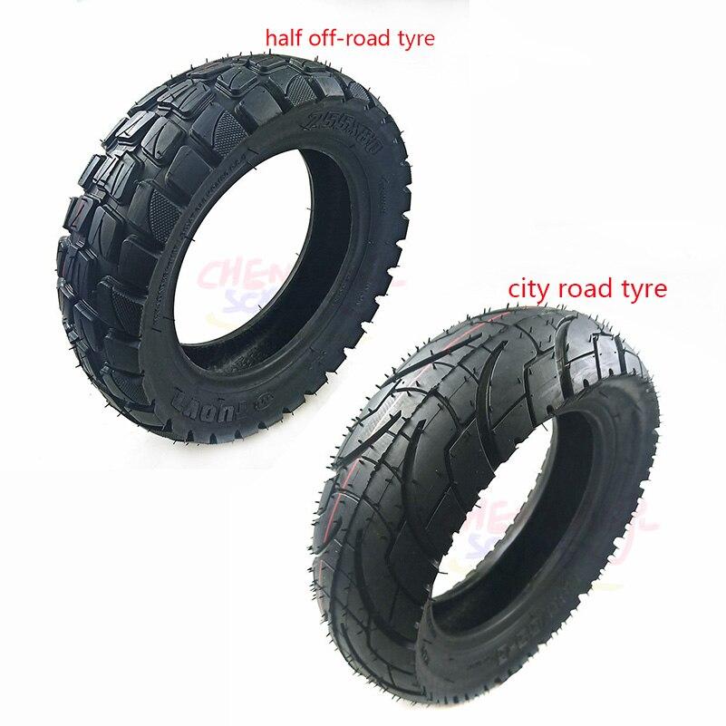 Высококачественные 10-дюймовые пневматические шины для городских дорог, для электрического скутера, расширенные шины для городских дорог т...