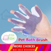 Five-Finger Palm Pet Bath Brush Glove Massage Beauty Supplies Pet Cleaning Supplies