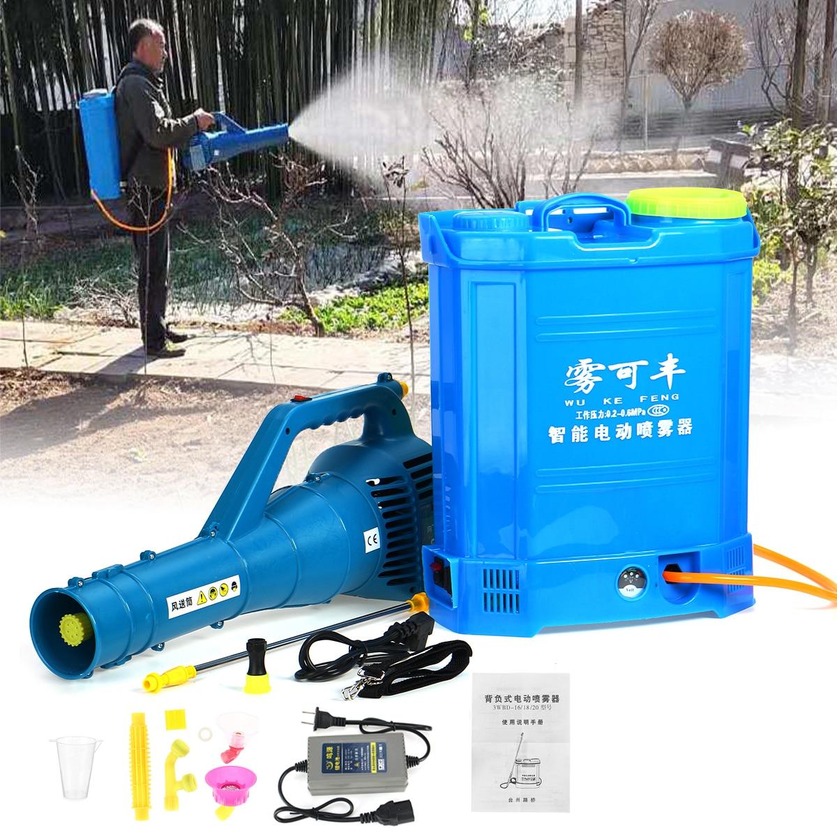 20L المحمولة الكهربائية ULV رش مبيد مع بطارية قدرة فائقة تطهير آلة 10-15 متر مكافحة المخدرات البخاخ الزراعية