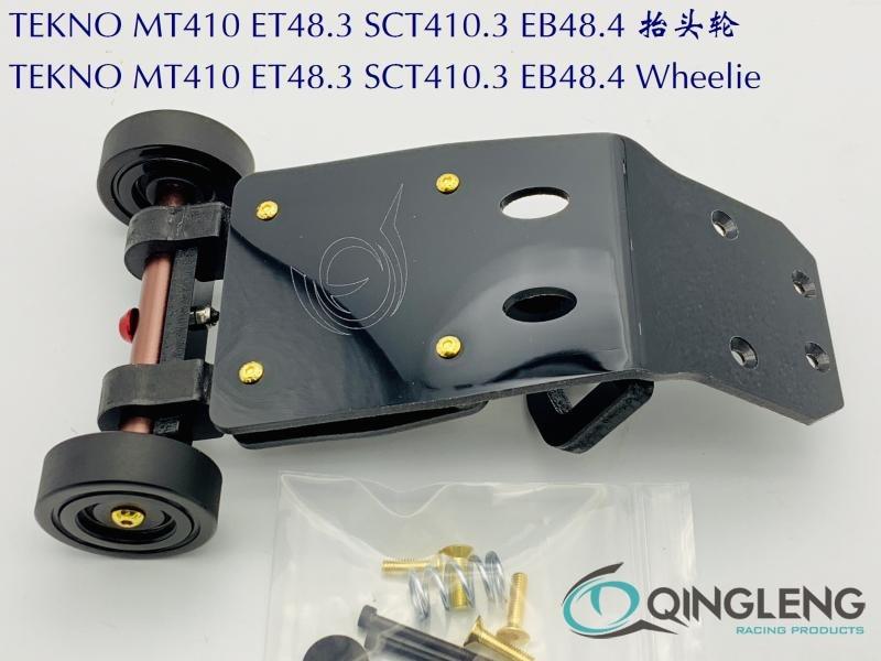 High-strength all-nylon head lift tail wheels for TEKNO MT410 ET48.3 SCT410.3 EB48.4