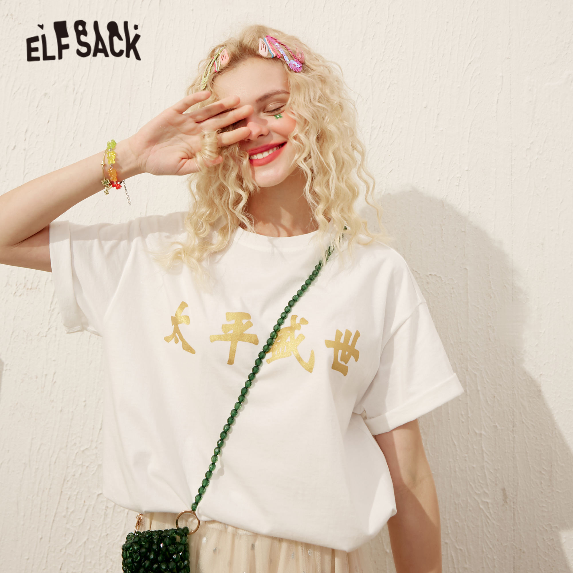 Elfsack 白文字印刷ミニマルカジュアル女性 tシャツ 2020 夏エルフ半袖韓国女性の毎日の基本的なトップス